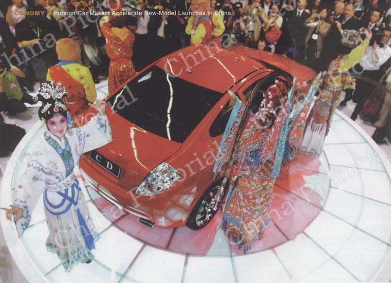 Traditional Beijing Opera performers with a Geely Chinese Dragon sports car. by Wolfgang Rattay/Reuters